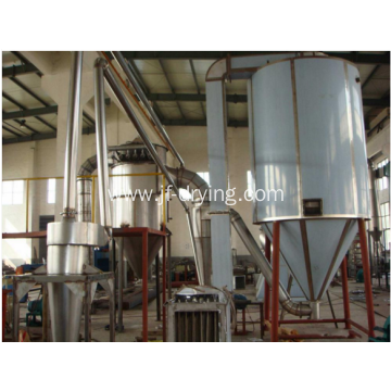 Pressure Granulating Spray Dryer Machine